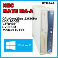NEC MA-A [MY29RA-A]  ・CPU:Core2Duo 2.93GHz ・メモリ:2G...