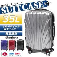 軽さと強さを両立した美しいボディのスーツケースです。  頑丈なABS樹脂+ポリカーボネートが  高い...