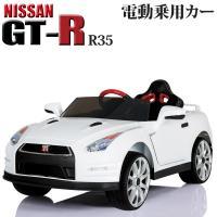 電動乗用カー NISSAN GT-R 正規ライセンス 乗用ラジコンカー 充電式 プロポ操作 子供用 乗用玩具 乗り物 ###乗用カーABL1603###