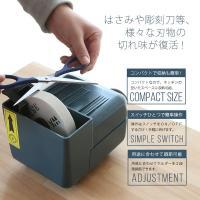 コンパクトサイズの電動研ぎ器!  これがあれば、はさみやドリルビット、包丁の切れ味復活!  用途に合...