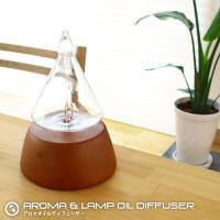 本格的なアロマディフューザーといえばコレ!  天然成分だけのピュアな精油をそのまま使うオイルディフュ...