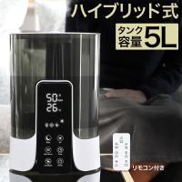 超音波式+加熱式を組み合わせたハイブリッド加湿器です。  起動が早い、静音な超音波方式と、  室温を...