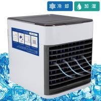 小型クーラー 卓上クーラー ミニエアコンファン 扇風機 冷風機 卓上冷風機 冷風扇 7色LED 静音 ポータブルエアコン 冷却 加湿 空気清浄機 ###ミニ冷風扇18008###