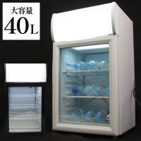 二重ガラス越しに中身が見える冷蔵庫です。  ドアを開けずに中が見えるので便利&省エネ  背面のスイッ...