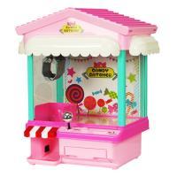 ゲームセンターのあの雰囲気がお家で手軽に楽しめちゃう、UFOキャッチャー!  小さなおもちゃや飴、お...