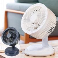 サーキュレーター 静音 左右首振り 上下首振り 扇風機 ファン 冷風 省エネ 空気循環 卓上 小型 小型扇風機 コンパクト 感染 予防 換気 ###扇風機YS-033###