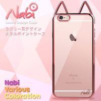 【 対応機種 】 *iPhone Series iPhone7 ( DOCOMO / AU / SO...