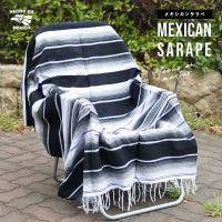 メキシコ産のオシャレなサラペです!!   柔らかいのにしっかりとした布地で、様々な用途にお使いいただ...
