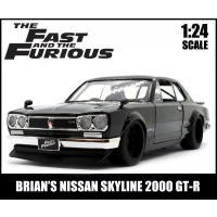 ミニカー 1/24 ワイルドスピード 箱入り BRIAN'S NISSAN SKYLINE 2000 GT-R (ブラック)  日産 スカイライン ハコスカ 旧車