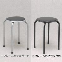 パイプ丸イス 12脚まで送料648円(北海道・東北・九州・沖縄・離島を除く)サイズはよくご確認くださいませ♪ パイプ丸椅子 パイプイス パイプ椅子 FB-01BK