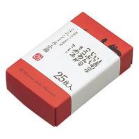 愛らしいマッチ箱サイズの小箱の中に「相田みつをの言葉のシール」がそれぞれ25枚入っています。 内容:...