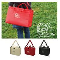Sunshine クーラーバッグ ge-a181  行楽やお買い物にも毎日使える保冷バッグ。ショルダ...