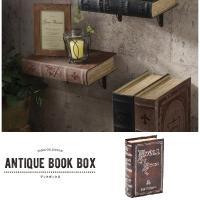 いろんな使い方が出来ちゃう魔法のアンティークボックス。サイズ:約11×5×17.5Hcm素材:合皮/...