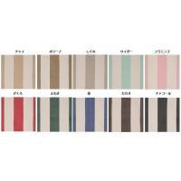 ストライプマルチカバーpo-52780-52789  サイズ:巾225×奥150cm 素材:コットン