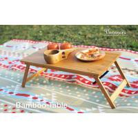竹でつくられた使い勝手が良いシンプルなローテーブル。 Vacancesのバンブーテーブルにたくさんの...