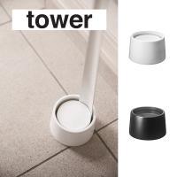 【送料無料】 靴べらスタンド タワー yz-2393-2394  差し込み易く使い易い、シンプルでス...
