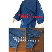 作務衣【薄手】藍染濃紺|aiira-ensyu|06