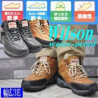 """■■ Wilson(ウイルソン)防水ブーツ"""" ■■  ワークブーツタイプの防水ブーツ 底材は強力なグ..."""
