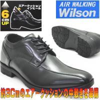 """■■ Wilson(ウイルソン)シークレットビジネスシューズ"""" ■■  ・ 雨の日も簡単な拭き取りで..."""