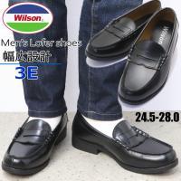 定番のデザイン、通学、ビジネス、リクルート,冠婚葬祭にも活躍  ブランド:Wilson ウイルソン ...