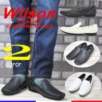 """■■ シンプルなデッキシューズ """" Wilson ウイルソン """" ■■  ・シンプルなデザインで根強..."""