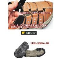 【クールビズ】Golden Bear(ゴールデンベア)スリッポン/カメサンダル/超軽量/行楽/旅行/カジュアルスニーカー/111