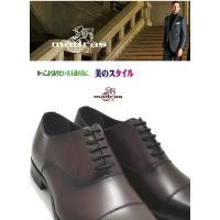 即納)マドラス(madras) マドラスモデーロ モデロ 本革 紐靴 ストレートチップ  ビジネスシューズ DM9251