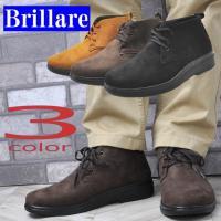 ■□ シンプルなデザートブーツ □■  超軽量のシンプルなショートブーツです。 スエード素材でこれか...