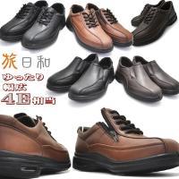 アシックス商事[旅日和] ウォーキングシューズ   軽量、クッション中敷き入りで履き心地が良い靴です...