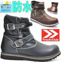 ■□■ Truck Club(トラッククラブ) 【防水機能付】ワークブーツ ■□■   防水機能付き...