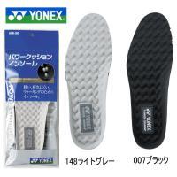 ACW-100 お手持ちの靴を疲れにくく歩きやすく変える、パワークッションインソール。   足が滑り...