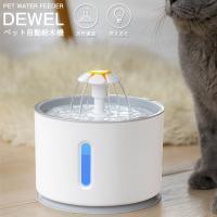 自動給水器 猫 水飲み器 2.4L大容量 Iseebiz 水量見え ペット LEDライト付き 循環式 省エネ 日本語説明書付き