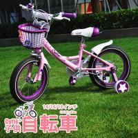 【補助輪付き】:お子様の自転車デビューをサポートします。  【プレゼント】:お姫様気分でおしゃれ、花...