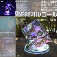 オルゴール プレゼント Biutee ミュージックランプスタンド 七色ライト 光る薔薇 18種音楽 USB ホタル 発条 ギフト包装 文字(I love you)