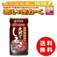 """上品な甘みが特徴の北海道産""""大納言小豆""""を100%使用したおしるこ飲料です。小豆をそのまま缶に詰め、..."""