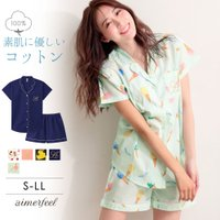 ルームウェア/半袖シャツパジャマ 上下セット/女性 下着 レディース (aimerfeel/エメフィール)