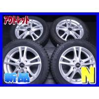 ムーブに!  ◆商品情報◆ 管理番号:X14170305900  タイヤ:【新品】ブリヂストン ブリ...