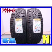 SUVに!   ◆商品情報◆ 管理番号:X17170303031 タイヤ:【新品】ピレリ スコーピオ...