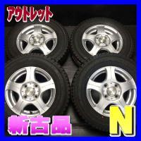 ハイゼットに!  ◆商品情報◆ 管理番号:Y12160806900  タイヤ:【新品】ヨコハマ  ア...
