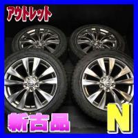 フーガ、シーマに!  ◆商品情報◆ 管理番号:Y18161120912  タイヤ:【新品】ヨコハマ ...