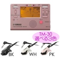 YAMAHA TDM-700P + TM-30 チューナーメトロノーム/メール便発送・代金引換不可