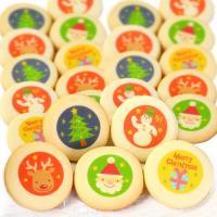 [品名] クリスマスクッキー(焼き菓子) [内容量] 1箱100枚入り(個包装) [絵柄] サンタク...