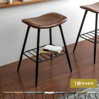 カウンターチェア 椅子 イス おしゃれ バーチェア ハイスツール ハイチェア カフェ カウンター 椅子 北欧 ヴィンテージ インダストリアル バースツール