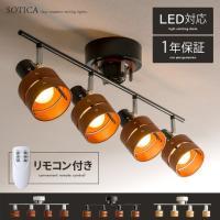 ※こちらの商品には電球は付属しておりません。※電池は付属しておりません。※斜めの天井設置は不可となっ...