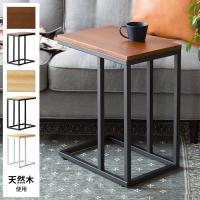 サイドテーブル おしゃれ スリム コの字 ソファーサイドテーブル シンプル 北欧 モダン ナイトテーブル ベッドサイドテーブル