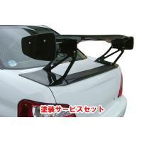 取�サービス品GT-WING 〜for street〜 1400mm カーボン STANDARD 225mm B2タイプ