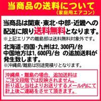 「エリア限定送料無料」エアコン■パナソニックCS-225CEX-W■「EXシリーズ」おもに6畳用|airmatsu|02
