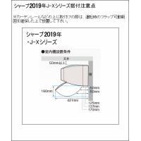 【在庫品】エアコンシャープ■AY-J56X2-W■ホワイト「プラズマクラスターNEXT」J-Xシリーズおもに18畳用(単相200V)|airmatsu|02