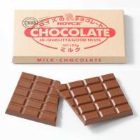 ロイズの板チョコレートシリーズ。 カカオとミルクをバランスよくブレンド。 ロイズ自慢のミルクチョコレ...