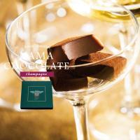 上品なおいしさと、繊細な香りが高く評価されているシャンパンの「ピエール・ミニョン」を合わせた大人向け...